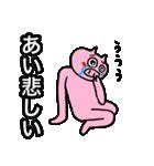あい専用の可愛すぎない豚の名前スタンプ(個別スタンプ:13)