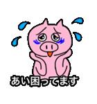 あい専用の可愛すぎない豚の名前スタンプ(個別スタンプ:27)