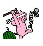 あい専用の可愛すぎない豚の名前スタンプ(個別スタンプ:29)