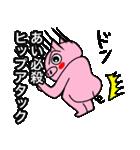 あい専用の可愛すぎない豚の名前スタンプ(個別スタンプ:36)