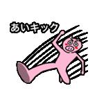 あい専用の可愛すぎない豚の名前スタンプ(個別スタンプ:40)