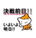 長野vs松本(個別スタンプ:01)