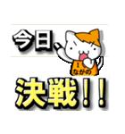 長野vs松本(個別スタンプ:03)