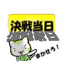 長野vs松本(個別スタンプ:04)