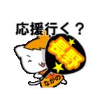 長野vs松本(個別スタンプ:06)