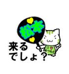 長野vs松本(個別スタンプ:07)