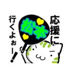 長野vs松本(個別スタンプ:08)