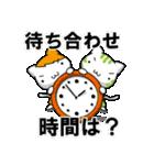 長野vs松本(個別スタンプ:09)