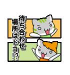 長野vs松本(個別スタンプ:10)