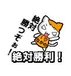 長野vs松本(個別スタンプ:13)