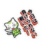 長野vs松本(個別スタンプ:14)