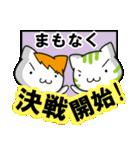 長野vs松本(個別スタンプ:15)