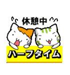 長野vs松本(個別スタンプ:17)