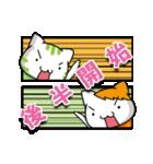 長野vs松本(個別スタンプ:18)