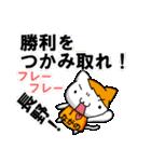 長野vs松本(個別スタンプ:19)