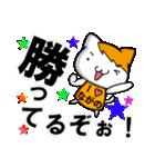 長野vs松本(個別スタンプ:21)