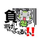 長野vs松本(個別スタンプ:24)