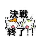 長野vs松本(個別スタンプ:25)
