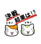 長野vs松本(個別スタンプ:26)