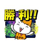 長野vs松本(個別スタンプ:27)