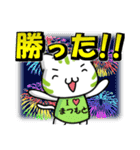 長野vs松本(個別スタンプ:28)