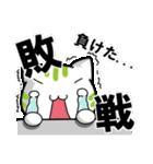 長野vs松本(個別スタンプ:30)