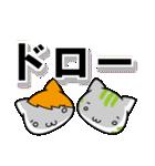 長野vs松本(個別スタンプ:31)
