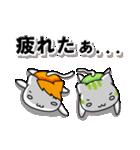 長野vs松本(個別スタンプ:32)