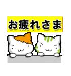 長野vs松本(個別スタンプ:35)