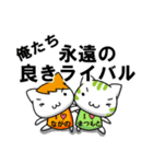 長野vs松本(個別スタンプ:36)