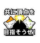 長野vs松本(個別スタンプ:37)