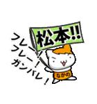 長野vs松本(個別スタンプ:38)