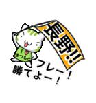 長野vs松本(個別スタンプ:39)