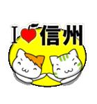 長野vs松本(個別スタンプ:40)