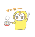 ねむ☆ねむ☆ねむにゃ(個別スタンプ:01)