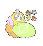 ねむ☆ねむ☆ねむにゃ(個別スタンプ:02)