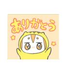 ねむ☆ねむ☆ねむにゃ(個別スタンプ:03)