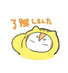 ねむ☆ねむ☆ねむにゃ(個別スタンプ:04)