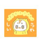 ねむ☆ねむ☆ねむにゃ(個別スタンプ:06)