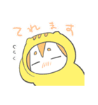 ねむ☆ねむ☆ねむにゃ(個別スタンプ:10)