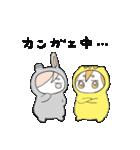 ねむ☆ねむ☆ねむにゃ(個別スタンプ:16)