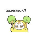 ねむ☆ねむ☆ねむにゃ(個別スタンプ:21)