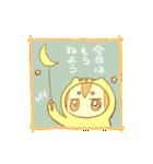 ねむ☆ねむ☆ねむにゃ(個別スタンプ:24)