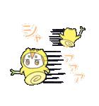 ねむ☆ねむ☆ねむにゃ(個別スタンプ:26)
