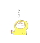 ねむ☆ねむ☆ねむにゃ(個別スタンプ:30)