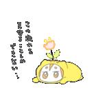ねむ☆ねむ☆ねむにゃ(個別スタンプ:31)