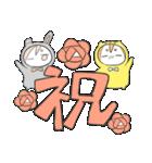 ねむ☆ねむ☆ねむにゃ(個別スタンプ:36)