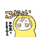 ねむ☆ねむ☆ねむにゃ(個別スタンプ:39)