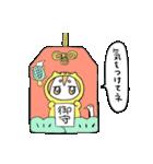 ねむ☆ねむ☆ねむにゃ(個別スタンプ:40)
