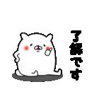 くまうさぎさん(個別スタンプ:1)